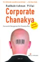 Corporate Chanakya (English): Book