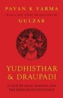 Yudhishtar and Draupadi: A Tale of Love, Passion and the Riddles of Existence (English): Book