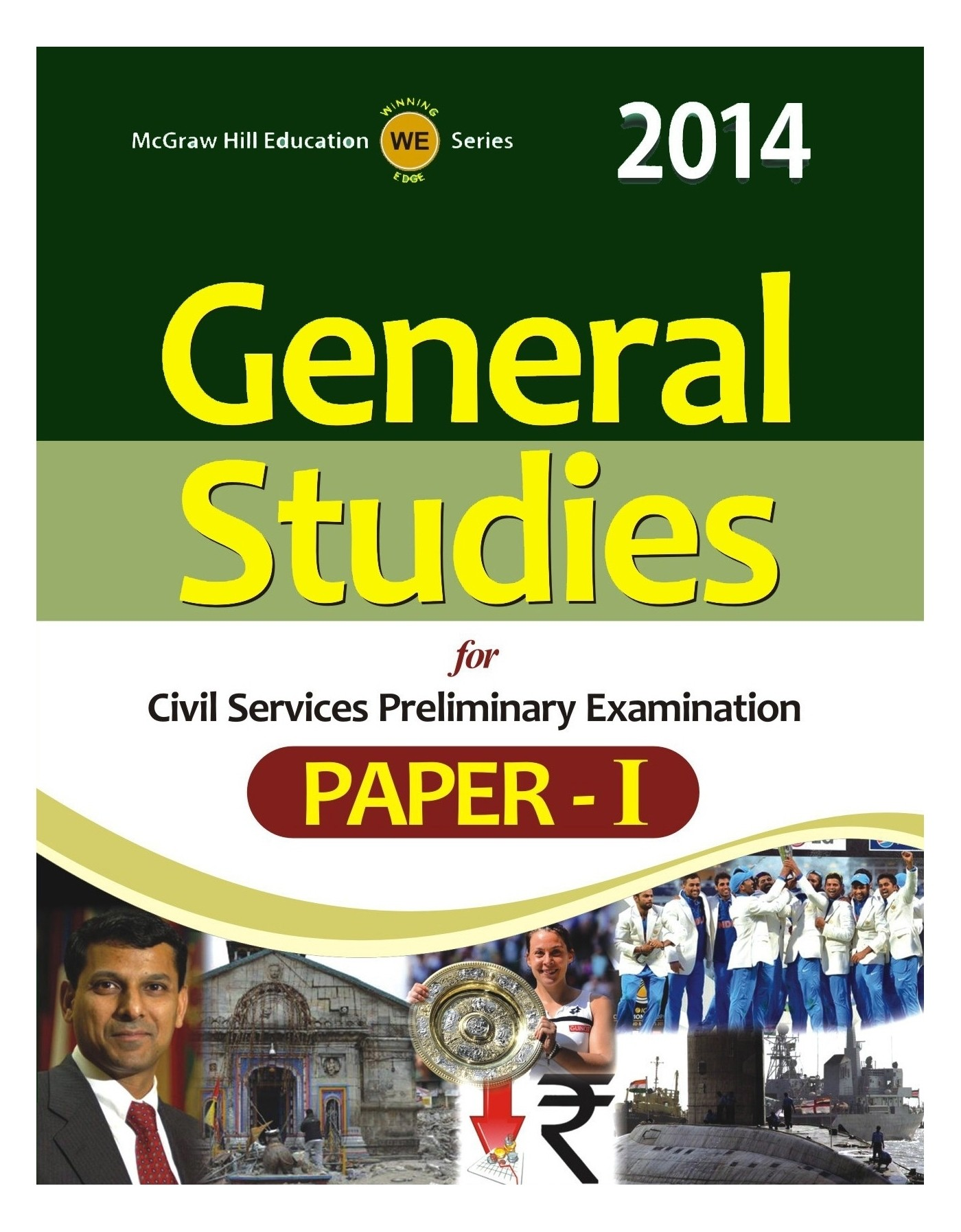 Essay on leakage of exam papers