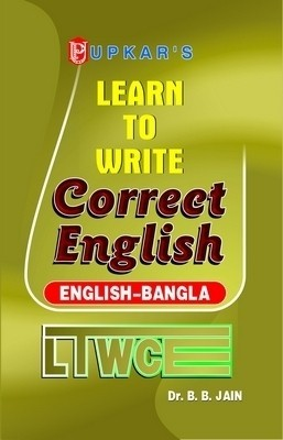 Which grammar book to read to speak good English ...