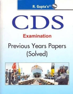 Buy CDS Examination Previous Solved Papers (English) 1st Edition: Book
