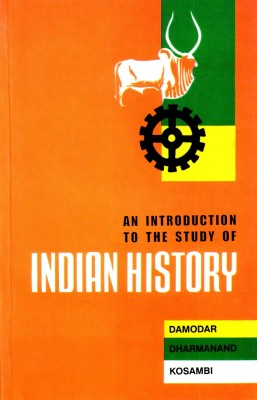 Buy An Introduction to the Study of Indian History 2nd Edition (English): Book