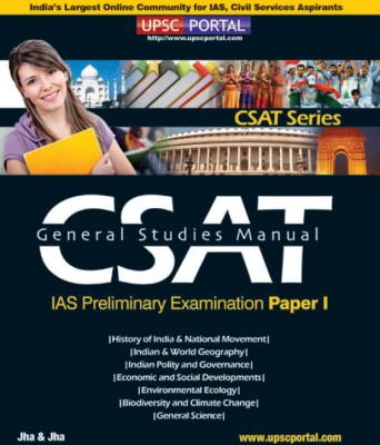 Buy CSAT General Studies Manual IAS Preliminary Examination (Paper - I) 1st Edition: Book