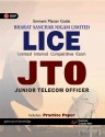 Eminent Master Guide BSNL JTO (English): Book