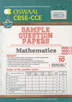 essays for every 12th cbse