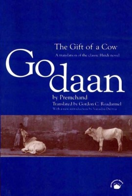 Buy GIFT OF A COW (Godan) 01 Edition: Book