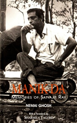 Buy Manik Da : Memories of Satyajit Ray (English): Book