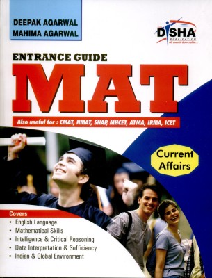 Buy Entrance Guide MAT (English) 1st  Edition: Book