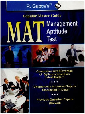 Popular Master Guide - MAT Management Aptitude Test 01 Edition