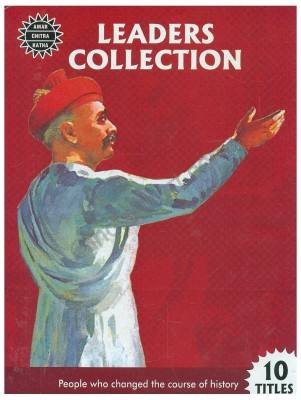 Buy Leaders Collection (English): Book
