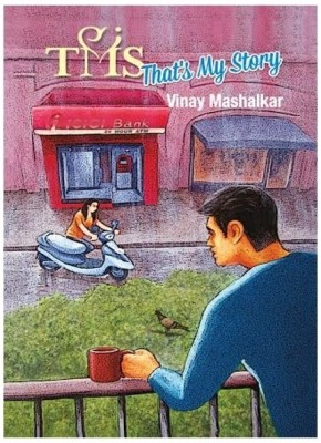 TMS - THATS MY STORY