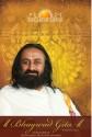 Bhagwad Gita - Chapter 1 to 6 price comparison at Flipkart, Amazon, Crossword, Uread, Bookadda, Landmark, Homeshop18