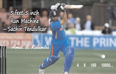 5 feet 5 inch Run Machine: Sachin Tendulkar price comparison at Flipkart, Amazon, Crossword, Uread, Bookadda, Landmark, Homeshop18