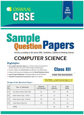 CBSE Sample Question Papers - Computer Science price comparison at Flipkart, Amazon, Crossword, Uread, Bookadda, Landmark, Homeshop18