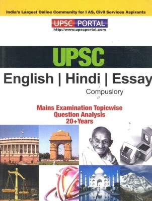 UPSC English,Hindi Eassy compulsory Mains Examination Topicwise Question Analysis 20+ years available at Flipkart for Rs.99