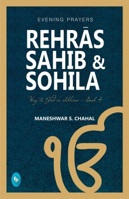 rehras sahib in english pdf