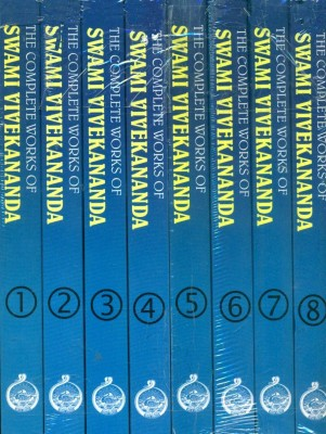 Buy The complete works of Swami Vivekananda (Set of 8 Volume) (English): Book