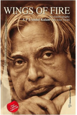 Wings of Fire  An Autobiography (English)