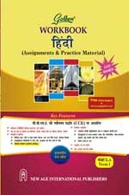 Hindi golden guide for class 10 cbse download
