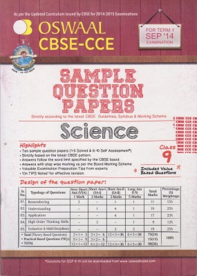 Hindi Sample Paper Class    Cce Sa         set    class    science