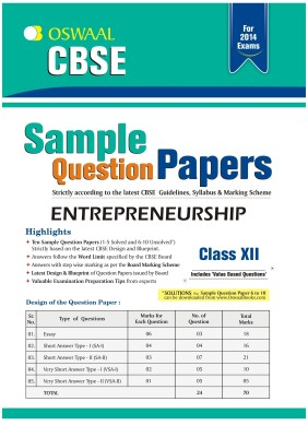 Oswaal CBSE Sample Question Papers For Class 12 Enterprenuership price comparison at Flipkart, Amazon, Crossword, Uread, Bookadda, Landmark, Homeshop18