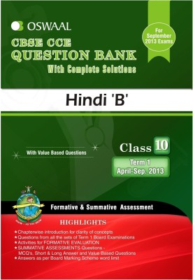 CBSE CCE Question Bank with Complete Solutions - Hindi 'B' : Class 10 Term 1 (Hindi) price comparison at Flipkart, Amazon, Crossword, Uread, Bookadda, Landmark, Homeshop18