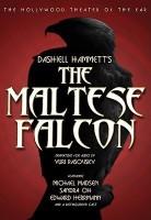 The Maltese Falcon (Library Edition) (English): Book