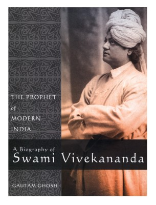 essay on childhood of swami vivekananda Advertisements: essay on swami vivekananda: for kids, children and students essay # short life-sketch of swami vivekananda: 19th century india produced a galaxy of.