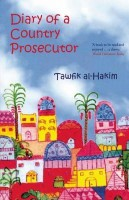 Diary of a Country Prosecutor (English): Book