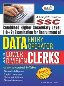 A complete guide to SSC Combined Higher Secondary Level Examination for recruitment of Data Entry Operator & Lower Clerk Division (English) (Paperback)