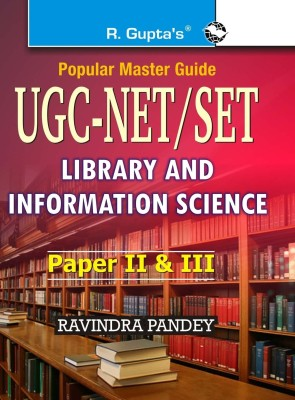UGC-NET/SETLibrary & Information Science (Paper II & III) Guide (English) 1st Edition price comparison at Flipkart, Amazon, Crossword, Uread, Bookadda, Landmark, Homeshop18