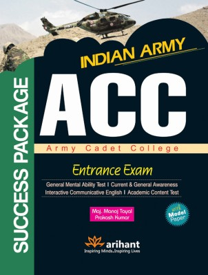NER - Indian Army Soldier General Duty GD Recruitment Exam English