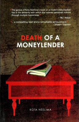 Buy DEATH OF A MONEY LENDER: Book