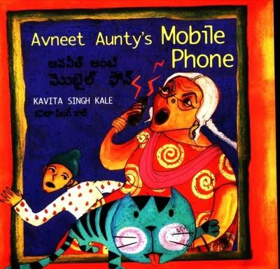 Avneet Aunty`s Mobile Phone / Avneet aunty mobile phone (English/Telugu)