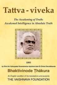 Tattva-Viveka: Awakened Intelligence in Absolutetruth (English) (Paperback)