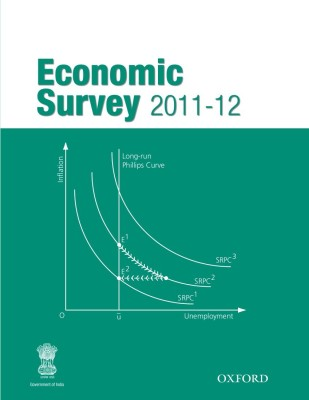 Buy Economic Survey (2011-12): Book