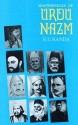 Masterpieces of Urdu Nazm (English) 01 Edition: Book