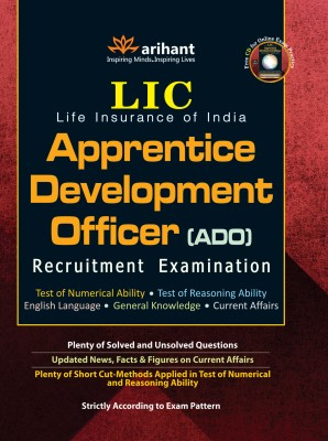 Buy LIC ADO: Life Insurance of India Apprentice Development Officer Recruitment Examination: Book