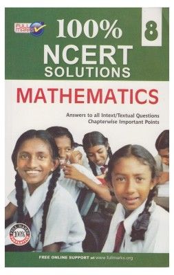 standard grade history 8 mark essay Hindi essay for grade 4 worksheets - showing all 8 printables worksheets are ab4 gp pe tpcpy 193603, teaching material for 4th standard, grade 4 mathematics practice.