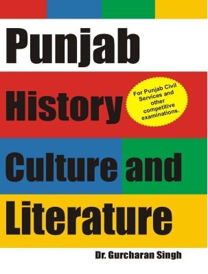 Punjab history culture and literature (English) price comparison at Flipkart, Amazon, Crossword, Uread, Bookadda, Landmark, Homeshop18