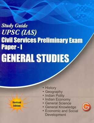 Buy Guide To UPSC (IAS) Civil Services Preliminary Exam: General Studies (Paper I): Book
