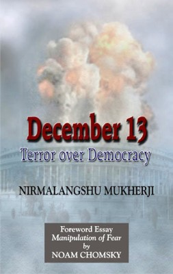 Buy December 13: Terror Over Democracy (English): Book