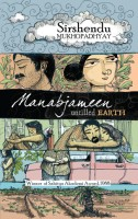 Manabjameen: Untilled Earth (English): Book