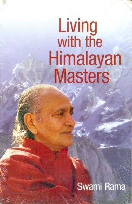 http://img5a.flixcart.com/image/book/5/6/5/living-with-the-himalayan-creation-400x400-imads6p23f4kzcgm.jpeg