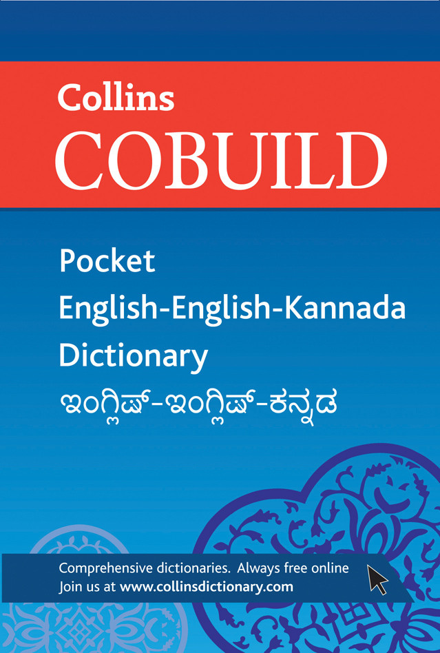 English-English-Malayalam Dictionary Free Download For Pc
