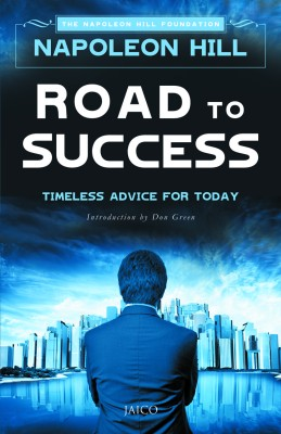 Road to Success price comparison at Flipkart, Amazon, Crossword, Uread, Bookadda, Landmark, Homeshop18