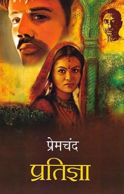 bhartiya vidhva nari ki samasya