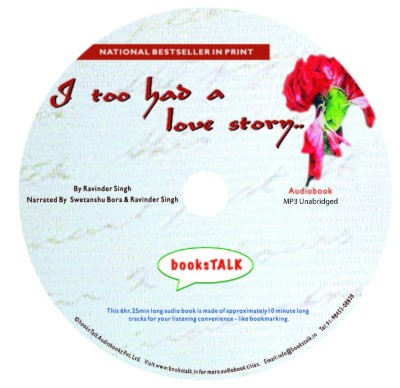 Buy I too Had a Love Story: Book