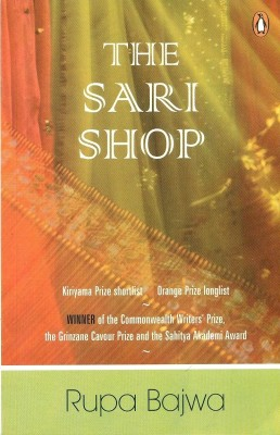 Buy The Sari Shop (English): Book