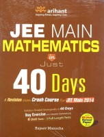 JEE Main Mathematics in Just 40 Days 2014 (English) 4th Edition